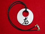 A5 / Collier :   Astrologie Chinoise